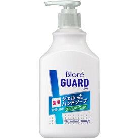 花王 Kao Biore(ビオレ)ガード薬用ジェルハンドソープ ユーカリハーブの香り ポンプ(250ml)[ハンドソープ]