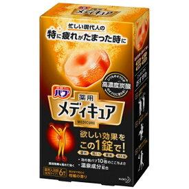 花王 Kao バブ メディケイティッド 柑橘の香り(6錠入)錠剤タイプ [入浴剤]【rb_pcp】