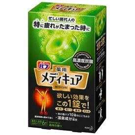 花王 Kao バブメディキュア 森林の香り(6錠入)錠剤タイプ[入浴剤]