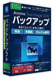 アクロニス・ジャパン Acronis Acronis True Image 2019 1PC[TIH2B2JPS]