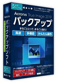アクロニス・ジャパン Acronis Acronis True Image 2019 5PC[TI52B2JPS]