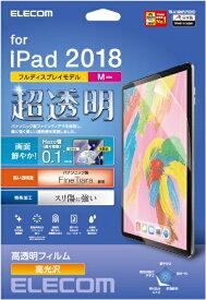 エレコム ELECOM iPad Pro 11インチ 2018年モデル 保護フィルム ファインティアラ(対擦傷) 超透明 TB-A18MFLFIGHD