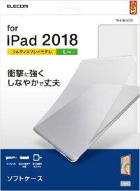 エレコム ELECOM iPad Pro 12.9インチ 2018年モデル ソフトケース クリア TB-A18LUCCR