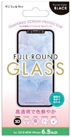 サンクレスト SUNCREST iPhone XS Max 6.5インチ 強化ガラス 黒色フレーム付 光沢