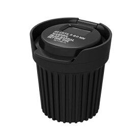 星光産業 seikosangyo EN17 ソーラーガードアッシュミニ コンパクト灰皿 ブラック