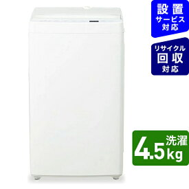 TAGlabel by amadana タグレーベル バイ アマダナ 【ビックカメラグループオリジナル】AT-WM45B-WH 全自動洗濯機 ホワイト [洗濯4.5kg /乾燥機能無 /上開き][洗濯機 インバーター 5kg 一人暮らし]【point_rb】