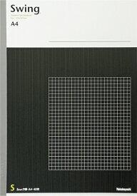 ナカバヤシ Nakabayashi [ノート] スイングスタンダードノート (A4 /40枚 /方眼罫 5mm) ノ-A401S