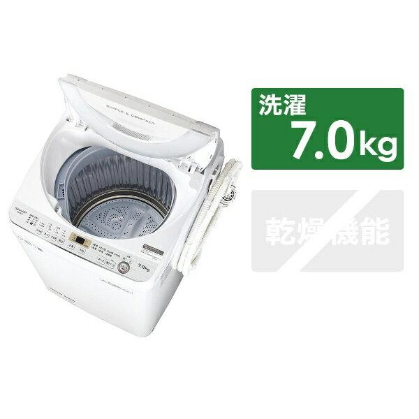 シャープ SHARP 【8%OFFクーポン配布中! 03/20 23:59まで】全自動洗濯機 7.0kg ES-GE7C-W ホワイト系 [洗濯7.0kg][ESGE7C]【洗濯機】