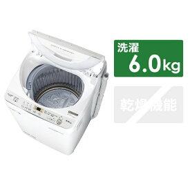 シャープ SHARP 全自動洗濯機 6.0kg ES-GE6C-W ホワイト系 [洗濯6.0kg /乾燥機能無][ESGE6C]【洗濯機】