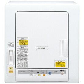 シャープ SHARP KD-60C-W 衣類乾燥機 ホワイト系 [乾燥容量6.0kg][6キロ KD60C]