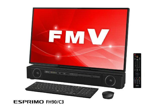 富士通 FUJITSU ESPRIMO FH90/C3 デスクトップパソコン TVチューナー搭載 [27型 /intel Core i7 /HDD:3TB /Optane:16GB /メモリ:8GB /2018年11月モデル] FMVF90C3B オーシャンブラック [27型 /メモリ:8GB][FMVF90C3B]