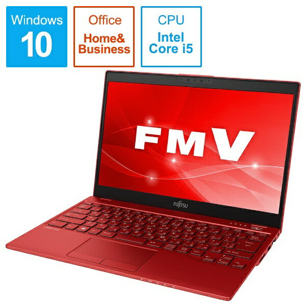 富士通 FUJITSU FMVU75C3R ノートパソコン LIFEBOOK UH75/C3 ガーネットレッド [13.3型 /intel Core i5 /SSD:256GB /メモリ:4GB /2018年11月モデル][FMVU75C3R]