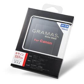 坂本ラヂヲ 液晶保護ガラス GRAMAS Extra Camera Glass(Canon EOS R専用) DCG-CA10