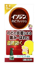 【第3類医薬品】イソジンのどフレッシュ 12mlシオノギヘルスケア SHIONOGI