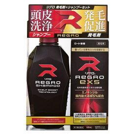 【第1類医薬品】リグロEX5 シャンプーセット (60mL)〔育毛剤〕【第一類医薬品ご購入の前にを必ずお読みください】ロート製薬 ROHTO