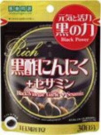 医食同源ドットコム ISDG 黒酢にんにく+ゼサミン RICH 90粒【wtcool】