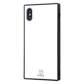 イングレム Ingrem iPhone XS/X 耐衝撃ガラスケース KAKU/ホワイト IQ-P20K1B/W ホワイト
