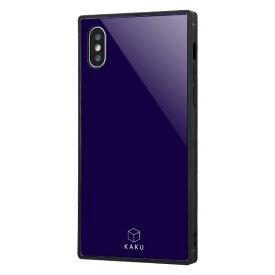 イングレム Ingrem iPhone XS/X 耐衝撃ガラスケース KAKU/ダークネイビー IQ-P20K1B/DN ダークネイビー