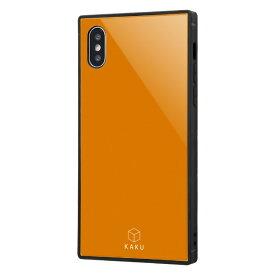 イングレム Ingrem iPhone XS/X 耐衝撃ガラスケース KAKU/オレンジ IQ-P20K1B/OR オレンジ
