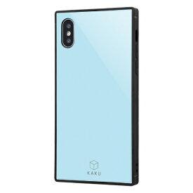 イングレム Ingrem iPhone XS/X 耐衝撃ガラスケース KAKU/ブルー IQ-P20K1B/A ブルー