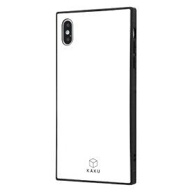 イングレム Ingrem iPhone XS Max 耐衝撃ガラスケース KAKU/ホワイト IQ-P19K1B/W ホワイト