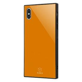 イングレム Ingrem iPhone XS Max 耐衝撃ガラスケース KAKU/オレンジ IQ-P19K1B/OR オレンジ