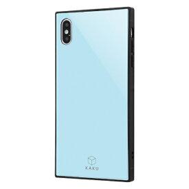 イングレム Ingrem iPhone XS Max 耐衝撃ガラスケース KAKU/ブルー IQ-P19K1B/A ブルー