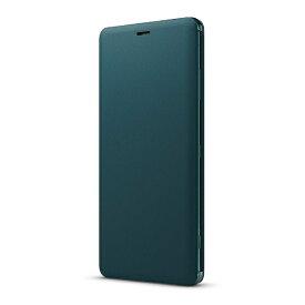 ソニー SONY Xperia XZ3 Style Cover Stand SCSH70JP/G グリーン