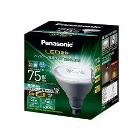 パナソニック Panasonic LDR4N-W/HB7 LED電球 ハイビーム電球タイプ ホワイト [E26 /昼白色 /1個 /75W相当 /ビームランプ形 /下方向タイプ]