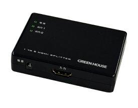 グリーンハウス GREEN HOUSE 4K対応 HDMIスプリッタ 2ポート ABS GH-HSPE2-BK ブラック