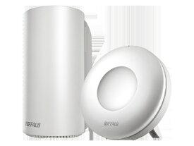 BUFFALO バッファロー WRM-D2133HP/E1S wifiルーター AirStation connect デュアルバンド(親機+専用中継機×1) パールホワイトグレージュ [ac/n/a/g/b][無線LANルーター WRMD2133HPE1S]
