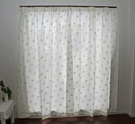 HACHIYA 2枚組 断熱・保温パイルミラーレースカーテン (100×198cm)