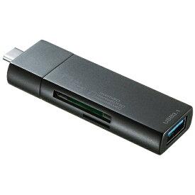 サンワサプライ SANWA SUPPLY ADR-3TCMS7BK Type-C対応 microSD/SDカード専用カードリーダー ブラック [USB3.0 /スマホ・タブレット対応]