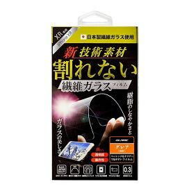 ナチュラルデザイン NATURAL design iPhone XR 6.1インチ ガラスファイバーフィルム 0.3mm