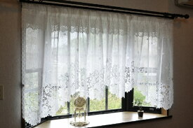 HACHIYA パイルレースデザインカーテン(幅295×丈85cm)