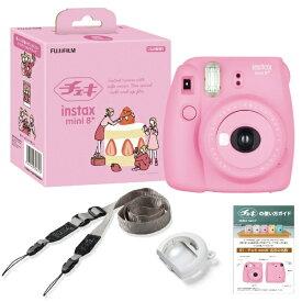 富士フイルム FUJIFILM インスタントカメラ 『チェキ』 instax mini 8+(プラス) 純正ショルダーストラップ付 ストロベリー[チェキ 本体 カメラ INSMINI8PLUSSTRAWBRR]