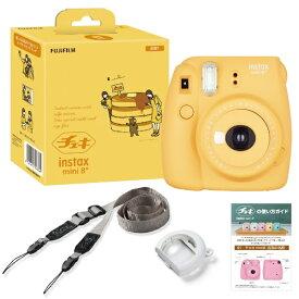 富士フイルム FUJIFILM インスタントカメラ 『チェキ』 instax mini 8+(プラス) 純正ショルダーストラップ付 ハニ—[チェキ 本体 カメラ INSMINI8PLUSHONEY]