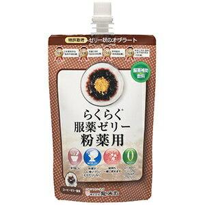 らくらく服薬ゼリー粉薬用 コーヒーゼリー風味 (200g)[服用ゼリー]龍角散