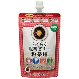 龍角散 らくらく服薬ゼリー粉薬用 いちごチョコ風味(200g)[服用ゼリー]