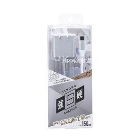 クオリティトラストジャパン QUALITY TRUST JAPAN USBType-Cコネクタ対応 ストロング2.4.A出力AC強硬 QTC-022SV シルバー