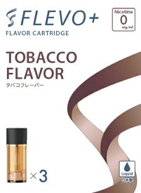 DMM.COM FLEVO+ 交換用カートリッジ FLEVO045 たばこフレーバー