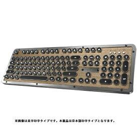 AZIO アジーオ MK-RETRO-BT-W-01-JP キーボード Retro Classic ウッド [Bluetooth・USB /有線・ワイヤレス][MKRETEOBTW01JP]