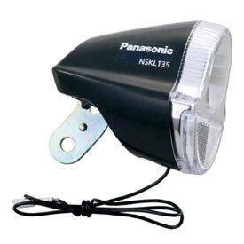 パナソニック Panasonic LED ハブダイナモ専用ライト(ブラック) NSKL135-B