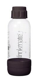 ドリンクメイト drinkmate ドリンクメイト 専用ボトル ブラック Sサイズ DRM0025 ブラック[DRM0025]