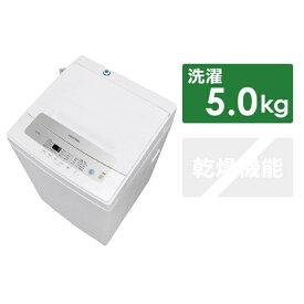 アイリスオーヤマ IRIS OHYAMA 全自動洗濯機 IAW-T502E [洗濯5.0kg /乾燥機能無 /上開き][洗濯機 5kg IAWT502E]