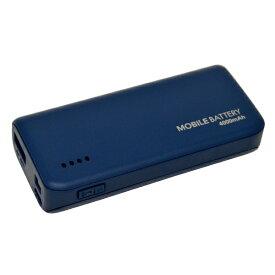 ラスタバナナ RastaBanana タブレット/スマートフォン対応[micro USB/USB給電] USBモバイルバッテリー +micro USBケーブル 2.1A ネイビー RLI040M2A01NV [4000mAh /1ポート /充電タイプ]