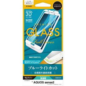 ラスタバナナ RastaBanana AQUOS sense2 3Dパネル 3E1545AQOS2 ホワイト