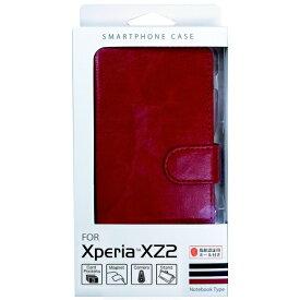 オズマ OSMA Xperia XZ2用スタンド機能付き手帳型ケース BJSL-XPXZ2RD レッド