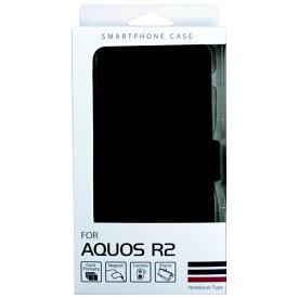 オズマ OSMA AQUOS R2用スタンド機能付き手帳型ケース BJSL-AQR2BK ブラック