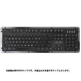 AZIO アジーオ MK-RETRO-BT-L-01-JP キーボード Retro Classic オニックス [Bluetooth・USB /有線・ワイヤレス][MKRETROBTL01JP]